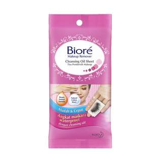 Biore makeup remover oil cleanser sheet