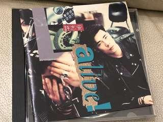 許志安Alive 1992年粗字K版