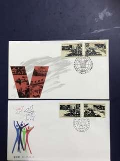China Stamp- 1985 J117 A/B FDC