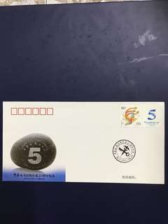 China Stamp-Special commemorative cover as In Pictures