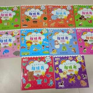Sticker book Chinese