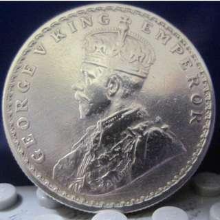 1盧比銀幣 - 英王喬治五世 1917年