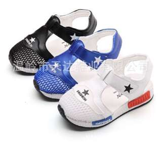 Baby Boy Shoes (1019)