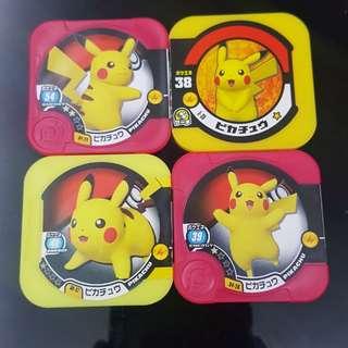 Pokemon Tretta for Pikachu fans