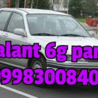 1989-97 galant 6g and 7g parts