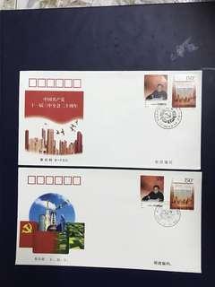 China Stamp-1998-30 A/B FDC