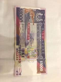 $1000 note container ship series