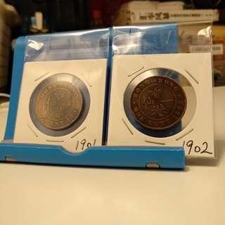 1set 1901-1905年一仙1仙壹仙港幣5個