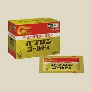🚚 大正百寶能日本版