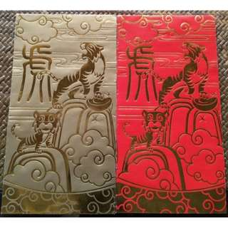 Looking for Past Years' Singapore Mint Red Packet / Angbao / Ang Pow