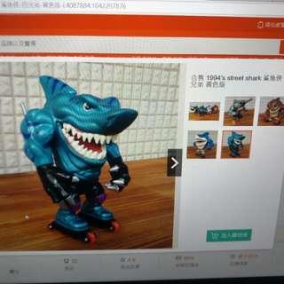 收購 徵收 鯊魚俠 異色版 皆可