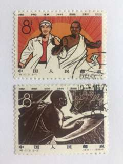 Prc china C103 African Freedom Day