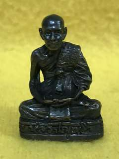 Thai Amulet LP liew loop lor BE 2539 kring inside