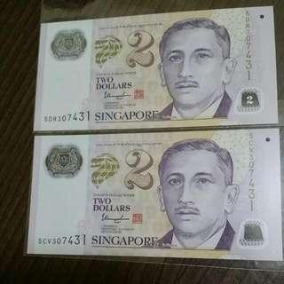 Singapore $2  ~307431~ 2pcs