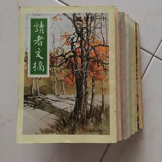 Readers Digest (Chinese versions) 读者文摘 1983 共10本 书号:A