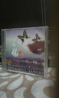 Music cd  World music Chinese 梁祝 Butterfly Lovers  Pick up hougang buangkok mrt  Or add $1 for postage