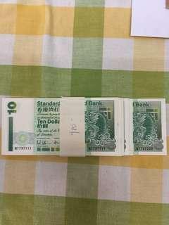 香港十元拾圓全新直鈔票 連號碼九十張