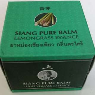 Refreshing Lemongrass Balm