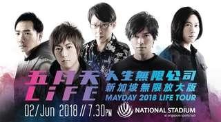 Mayday concert