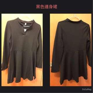 全新黑色連身裙 (有彈性)