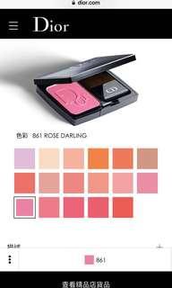 Dior胭脂861