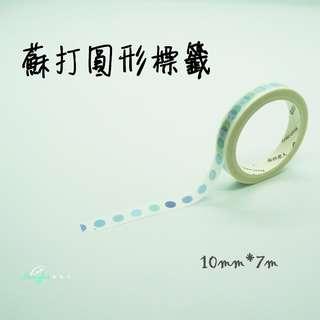 🚚 紙膠帶 標籤系列 和紙紙膠帶 手作 手帳 DIY 分隔線