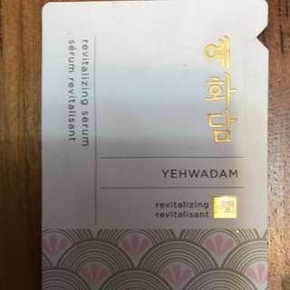 The Faceshop Yehwadam Revitalizing Serum - Anti Aging