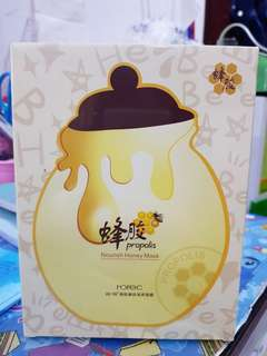Mask honey propolis