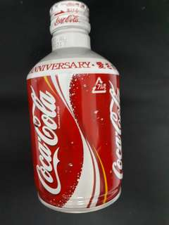 Rare Japan 120th anniversary Coca cola