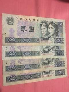 中國人民銀行鈔票2元