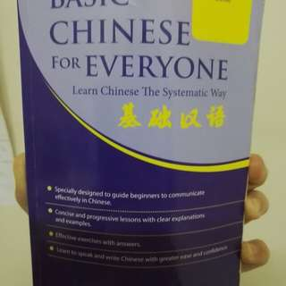 Chinese Book For Everyone  #20under