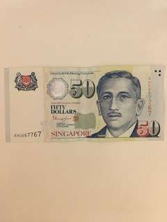 50 DOLLAR NOTE WITH UNIQUE SERIAL NUMBER