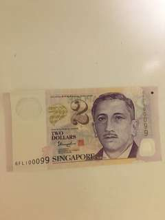 2 DOLLAR NOTE WITH UNIQUE SERIAL NUMBER