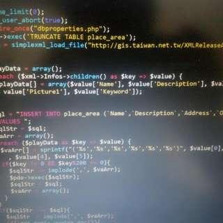 程式設計代寫!!!