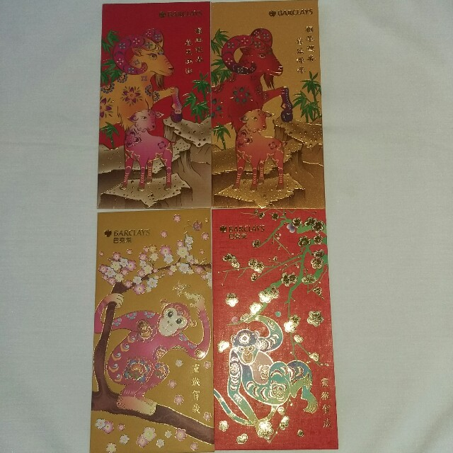 4 pcs *Barclays* 2015/2016 Red Packet / Ang Pow / Hong Bao / Ang Pao