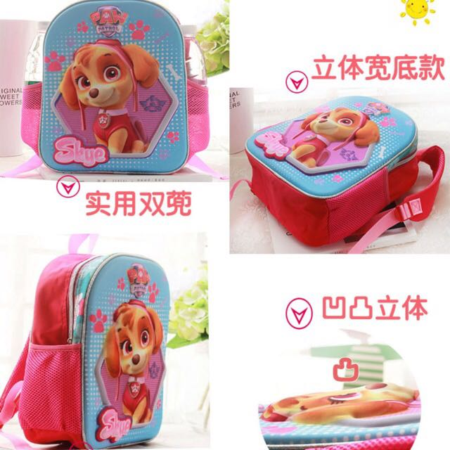 Kids School Bag paw patrol 3D with free stationery set and