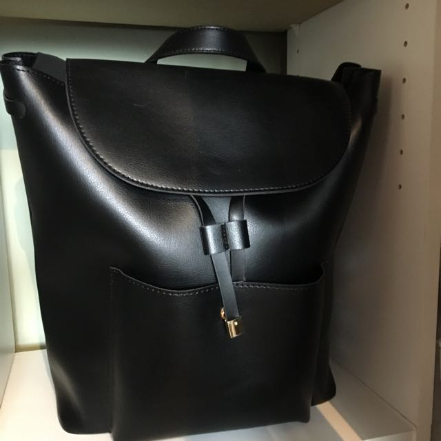 Nordstrom leather backpack