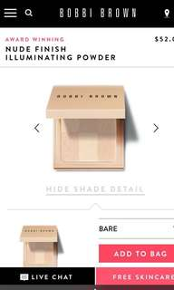 Bobbi Brown Illuminating Powder