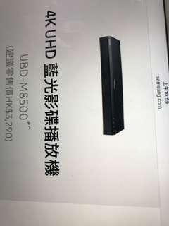 Samsung 全新正品