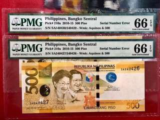 PHILIPPINES - ERROR NOTE - MISS MATCH NUMBER