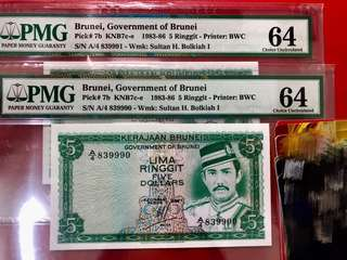 BRUNEI 5 DOLLARS - PMG64