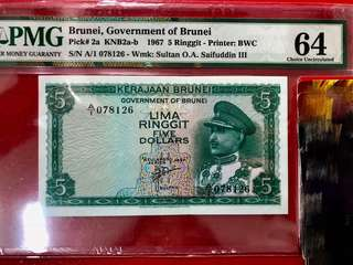BRUNEI 5 DOLLARS (1ST SERIES) - PMG64
