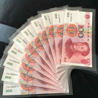 10run (000001-000010) China RMB $100 Yuan Note