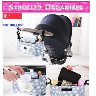 ★Stroller Organiser Bag★Pram Organiser★Baby organizer★Stroller Basket★Diaper Bag Organiser
