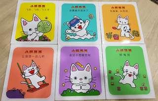 Chinese books (幼儿绘本)