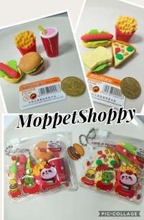 Fastfood Meal Eraser 40 each A and B
