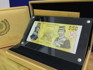 "Brunei Sultan Golden Jubilee Accession to Throne Single Numismatic Banknote with Special ""HB50"" Prefix"