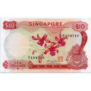 Singapore Orchid $10 Banknote 104710