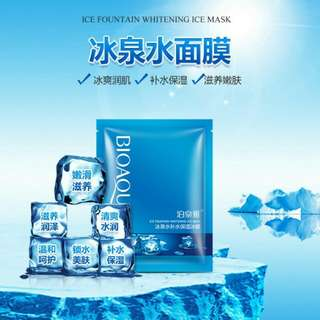 Ice mask biaqua