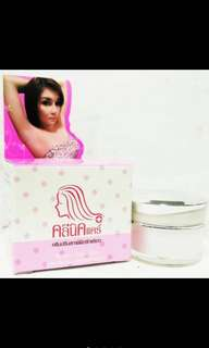 Clinic Care Underarm Whitening Cream / Lotion